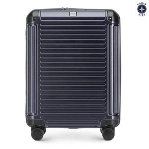 walizka kabinowa z kolekcji Modern Line