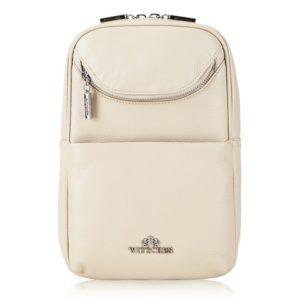 jasnobeżowy mały plecak